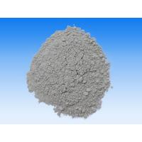 Buy cheap FD95 Silicon Nitride(1) product