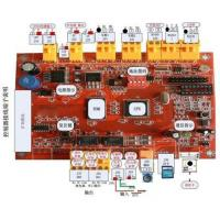 Quality Parking A control board for sale
