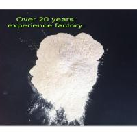 Quality Bentonite clay for coating/paint Coating Bentonite for sale