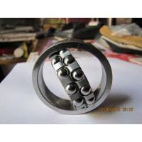 Quality Self-aligning ball bearing Self-aligning ball bearing for sale