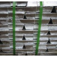 Quality Metal Zinc Ingot for sale