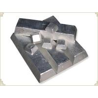 Quality Magnesium Ingot for sale