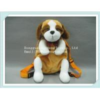 Quality plush backpack/coin bag/bag plush tiger toys for sale