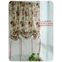 BALLOON WINDOW CURTAINS | Curtain Rods