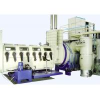 Quality 1300℃ Vacuumagglomerating furnace for sale