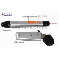 Buy cheap DQ-400 Wireless RF Laser Pointer from wholesalers