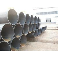 Quality Straight seam steel pipe for sale