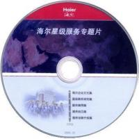 Buy cheap CD Copier service,CD replication,JZCD-1105 from wholesalers