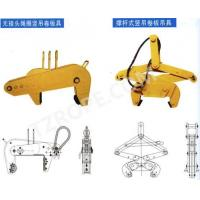 Quality Metallurgy fixture series ProductVertical lift coil spreader for sale
