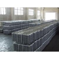 Buy cheap Zinc Ingot product