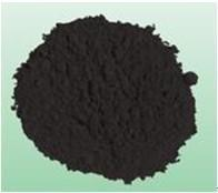 Quality OXIDE Copper Oxide for sale
