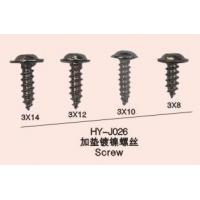 Buy cheap 1Screw, wall hook series from wholesalers