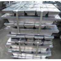 Buy cheap Metal Ingots Lead Ingot product
