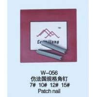 Quality 1Screw, wall hook series for sale