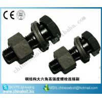 Quality Welding-Studs and Ceramic Ferrules for sale