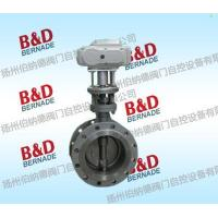 Quality Electric butterfly valve Electric hard sealing butterfly valve flange for sale
