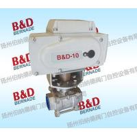 Quality Electric ball ZDHO、ZDROType electric ball for sale
