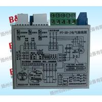 Quality Controller PT-3D-J PT-3C-JThree-phase to adjust the volume control module for sale