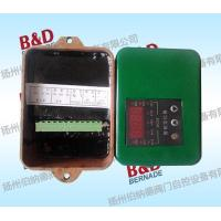 Quality Controller Electric valve intelligent locator for sale