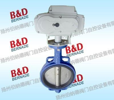 Buy Electric ball Electric butterfly valve flange at wholesale prices