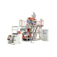 Buy cheap PP BLOWING FILM MACHINE from wholesalers