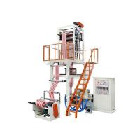Buy cheap DOUBLE-COLOR FILM BLOWING MACHINE SET from wholesalers