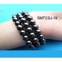 Buy cheap Hematite Magnetic Bracelets product