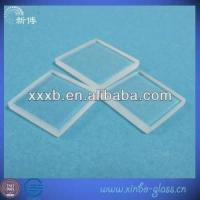 Buy cheap borosilicate float glass borosilicate glass sheet,borofloat,float glass product