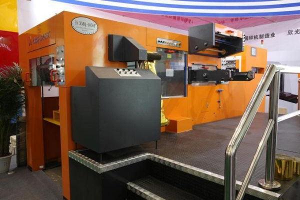 Buy XMQ-1050FCH Automatic Flat Bed Die Cutting and Foil Stamping Machine with Hologram at wholesale prices