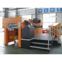 Quality XMQ-1050FH Automatic Flat Bed Die Cutting and Foil Stamping Machine with Hologram for sale
