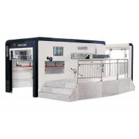 Quality XMB-1300 Semi-automatic Flat Bed Die-cutting and Creasing Machine for sale