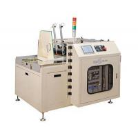 Buy cheap YU-08-C-LO Folding machine product