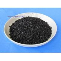 Buy cheap Nut shell activated carbon product