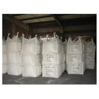 Buy cheap Tetrabromophthalic anhydride product