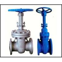 Quality American Standard Valve for sale