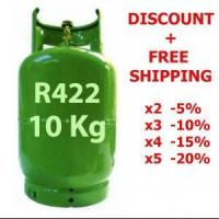 Quality 10 Kg R422b REFRIGERANT GAS REFILLABLE CYLINDER for sale