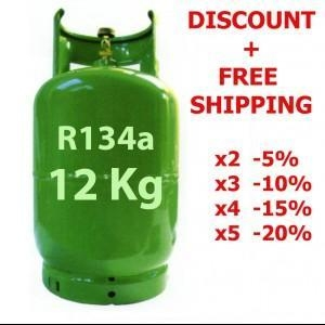 Buy 12 Kg R134a REFRIGERANT GAS REFILLABLE CYLINDER at wholesale prices