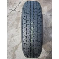Quality Freestar Radial ST Trailer ST235/80R16 LR-E for sale