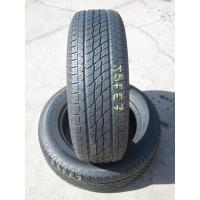 Buy cheap Toyo Open Country H/T 225/65R17 102H from wholesalers