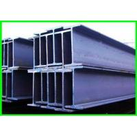 Quality Hot- rolled H Beam for sale