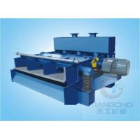 Screen Equipments  TGZX VIBRATING SCREEN