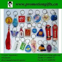 Buy cheap Acrylic keychains KA-K20 from wholesalers