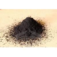 Buy cheap Specification For Copper Oxide(99.3%) product