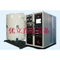 China Products  Magnetron Sputtering Coating Machine on sale