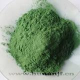 Quality Manganese(II)oxide for sale