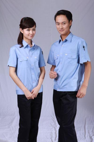 Office Uniforms Designs http://www.tjskl.org.cn/images/factory_uniform_design-products.html