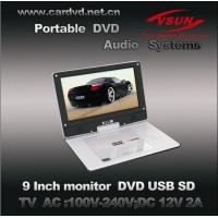Buy cheap Portable DVD Playre VS-922 product