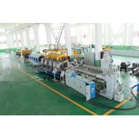 Buy cheap SBG800 HDPE/PP Double Wall Corrugated Pipe Extrusion Machine product