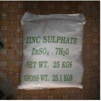 Quality Detergent and Sewage treatment SHMP for sale