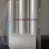 Buy cheap PET /BOPP holographic film from wholesalers